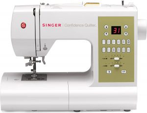 singer confedence embroidery machine